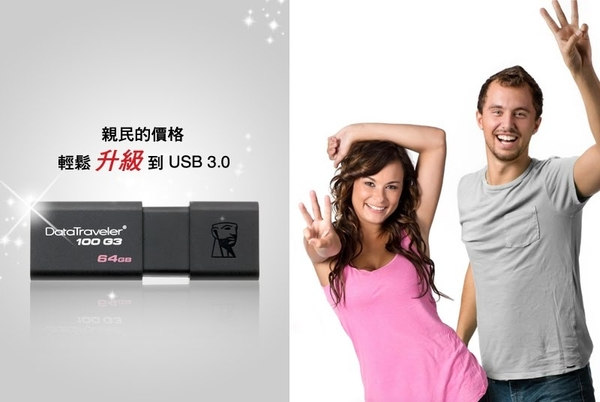 【免運費↘+贈SD收納盒】金士頓 32GB DT100 G3 32G USB3.1 經典 USB 隨身碟X1P【原廠公司貨+五年保固】