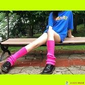 中筒襪軟妹堆堆襪套日系JK制服原宿風彩色少女【公主日記】