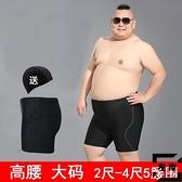 加大碼泳褲3-4尺5腰圍泳褲加肥男士肥佬五分長腿胖子【左岸男裝】