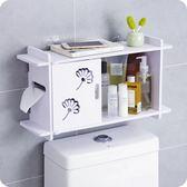 免打孔馬桶置物架 衛生間壁掛廁所紙巾架收納架浴室洗漱架wy