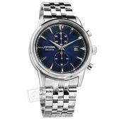CITIZEN 星辰表 / CA7001-87L / 光動能 礦石強化玻璃 計時 日期 日本機芯 防水100米 不鏽鋼手錶 藍色 43mm