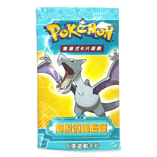 Pokemon GO 精靈寶可夢 神奇寶貝神奇寶貝集換式卡片遊戲 傳說的締造者 補充包 CG80360