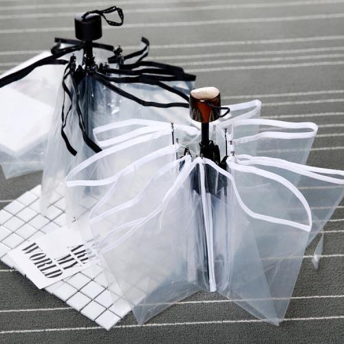 男女學生折疊晴雨傘可愛版小清新創意【卓越旗艦店】