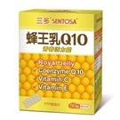 【三多生技】蜂王乳Q10青春活力錠 (60錠/盒)~加送10錠_70錠超值組