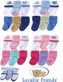 [Mamae] (6雙/組)美國 Luvable Friends  棉質寶寶襪子 出生嬰兒幼兒禮盒 襪子彌月禮盒