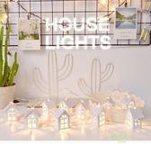 彩燈少女心房間布置小燈泡小房子led裝飾燈滿天星臥室燈串燈