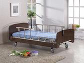 電動病床 電動床 贈好禮 立新 三馬達電動護理床 F03 醫療床 復健床 醫院病床