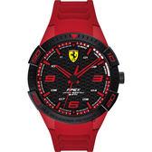 Scuderia Ferrari 法拉利 APEX系列手錶-44mm FA0830664
