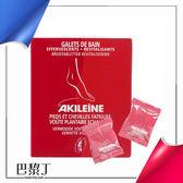 法國Akileine 紅色輕盈舒爽錠 20g(6入) 即期品2019.6【巴黎丁】