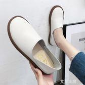 豆豆鞋女2019春季新款平底單鞋牛筋軟底懶人一腳蹬媽媽白色護士鞋『艾麗花園』