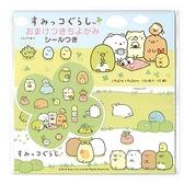 〔小禮堂〕角落生物 日製彩色摺紙組《綠藍.幸運草》色紙.兒童玩具 4902031-31480