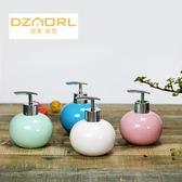 浴室分裝皂液器按壓陶瓷洗手液瓶盒 交換禮物