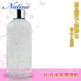 情趣用品 兩性宣言-高品質H2O水系潤滑液 330ML