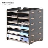6層文件架橫放桌面多層a4資料收納辦公用品木質創意置物架