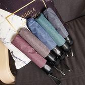 遮陽傘 簡約黑膠三折疊鋼骨防紫外線防風晴雨傘商務男女 HH1590【極致男人】