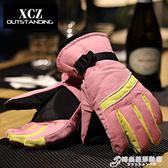 女士滑雪手套冬季加絨防寒防水戶外騎行冬天加厚保暖加棉騎車手套 3c優購