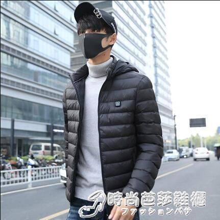 男士棉衣外套冬季智慧加熱發熱電熱充電衣服棉襖輕薄羽絨棉服冬裝送人禮物送父親 時尚