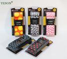 【YESON】CHERRY 寬版行李束箱帶/旅行箱束帶/綁箱帶915