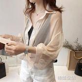 空調衫女夏季新款韓版寬鬆雪紡開衫女燈籠袖披肩薄款短外套防曬衣