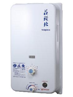 [ 家事達 ]TH-5121RF  莊頭北  智慧控溫型 抗風型熱水器 12L  特價