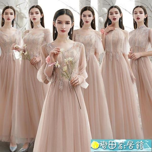 禮服 伴娘禮服2021新款姐妹裙伴娘團長款秋冬閨蜜結婚顯瘦仙氣小禮服女 快速出貨