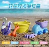 沙灘玩具-沙灘玩具套裝兒童洗澡玩具小孩戲水挖沙子寶寶鏟子沙漏工具 流行花園
