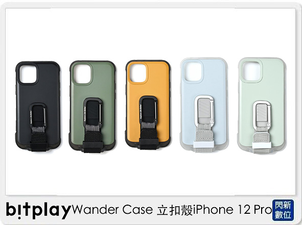 Bitplay Wander Case 立扣殼 for iPhone 12 Pro 黑/黃/淺綠/淺藍 (公司貨)