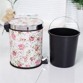垃圾桶歐式創意帶蓋垃圾桶腳踏家用廚房紙簍客廳衛生間腳踩小大號垃圾筒【巴黎世家】