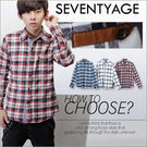 ∥柒零年代∥Stylish【N7734J】韓系優質型男款口袋皮革標軟磨毛方格長袖襯衫(SH6237)
