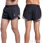 運動短褲男速干透氣健身三分褲田徑訓練球褲寬鬆馬拉鬆跑步短褲「千千女鞋」
