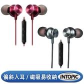 [富廉網]【INTOPIC】廣鼎 JAZZ-I111 磁吸偏斜式耳機麥克風