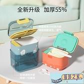 嬰兒奶粉盒便攜外出密封分裝格米粉盒子大小容量輔食儲存罐式防潮【風鈴之家】