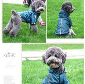 狗狗衣服雨衣寵物雨披泰迪貴賓比熊風衣外套春秋款防風防水帶保暖 小時光生活館