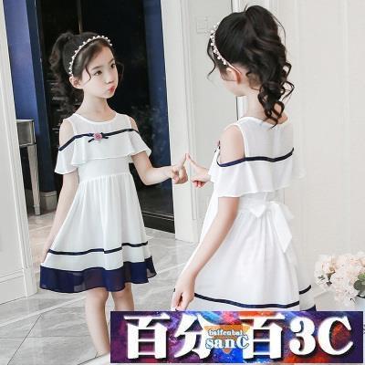 中大尺碼女童洋裝 小學生夏季2020公主裙一字露肩吊帶洋氣連身裙中大童裝裙子 百分百