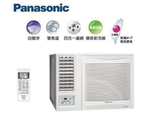 ※國際Panasonic※變頻冷暖左吹窗型冷氣*適用7-9坪 CW-N68LHA2(含基本安裝+舊機回收)