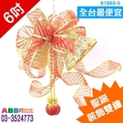 B1968-5★6吋聖誕裝飾雙鐘_花鐘_鐘直徑15cm#聖誕派對佈置氣球窗貼壁貼彩條拉旗掛飾吊飾