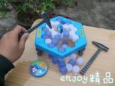 【618好康又一發】兒童玩具益智力開發生日禮物