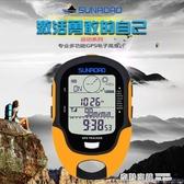 手持GPS北斗戶外導航海拔儀登山野營指南針溫度濕度高度計手電筒 雙12購物節