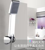 蓮蓬頭花灑噴頭淋浴噴頭套裝手持蓮蓬頭軟管浴室熱水器淋雨淋浴頭【免運】