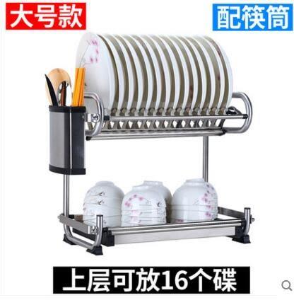 大號款(配筷子籠)不銹鋼碗架廚房置物架瀝水架2層