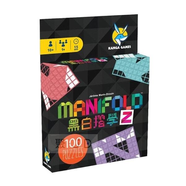 【樂桌遊】KG-1440 黑白摺學-2 Manifold-2