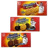 義美 巧克力/黑可可消化餅【E0013】156g/盒 義美消化餅180g/盒 餅乾 下午茶 點心 消化餅