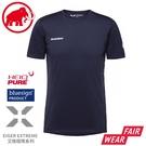 【MAMMUT 瑞士 男 Moench Light排汗短袖T恤《夜藍》】1017-02960/排汗衣/短袖