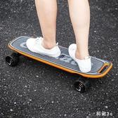 新款mini遙控電動滑板車四輪平衡車耐用代步刷街便捷迷你便捷 PA5791『科炫3C』
