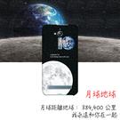 [機殼喵喵] 華碩 asus ZenFone go ZB500KL X00ADA 手機殼 軟殼 保護套 月球地球