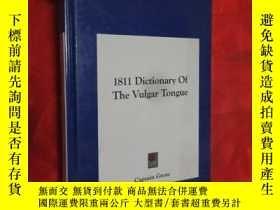 二手書博民逛書店1811罕見Dictionary of the Vulgar Tongue (16開,硬精裝)【詳見圖】Y54
