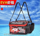 釣魚箱-凱思EVA保溫活蝦箱磯釣船釣餌料箱釣魚箱活餌桶可放充氧泵YJT 交換禮物