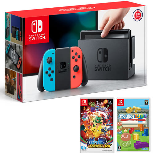 任天堂Switch主機同捆組 - 紅藍 + 魔法氣泡俄羅斯方塊 + 寶可拳【台灣公司貨】【愛買】