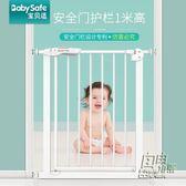 1米加高款兒童安全門欄嬰兒樓梯口防護欄寶寶圍欄柵欄門CY 自由角落