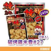 燒肉工房-碳烤雞米香#27(2 袋入)240g【寶羅寵品】